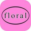 カットサロンフローラル 公式アプリ