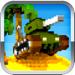 像素坦克大战-超级坦克帝国战争游戏