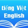 Vietnamese English Dictionary*