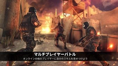 アフターパルス - Elite Army ... screenshot1