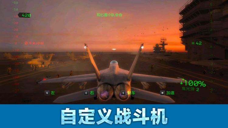 空战之王PRO-真实飞机模拟对决游戏