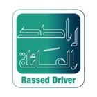 Driver.RassedFamily icon