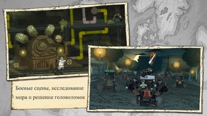 Скриншот №3 к Valiant Hearts The Great War