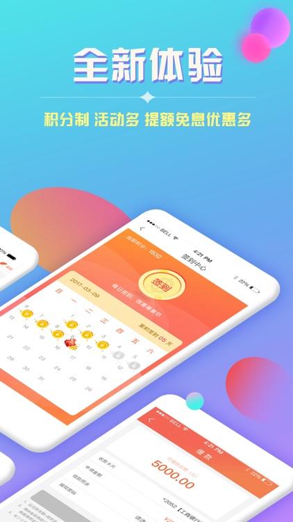 布丁小贷-手机贷款借钱平台 screenshot-3