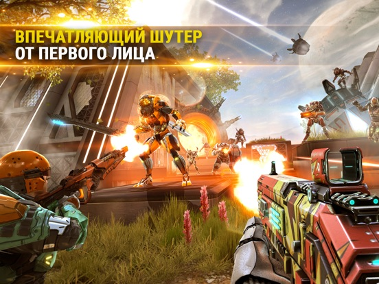 SHADOWGUN LEGENDS на iPad