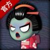 忍者大作战「消灭怪兽」的单机益智游戏