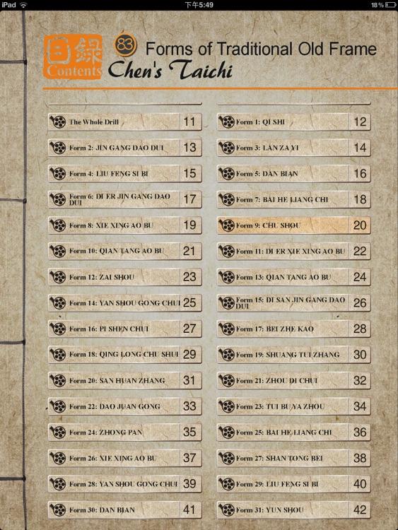Chen's TaiChi 83 Traditional screenshot-4