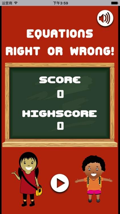 挑战数学判断题- 经典休闲单机游戏