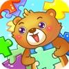 儿童游戏拼图识图形