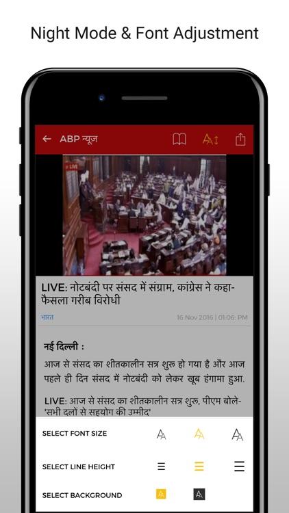 ABP LIVE News screenshot-4