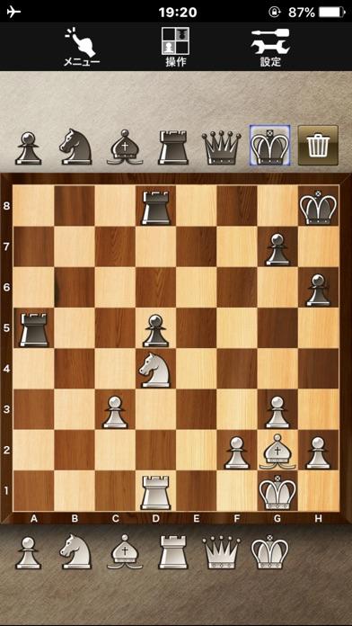 ザ・チェス ~Crazy Bishop~のスクリーンショット4