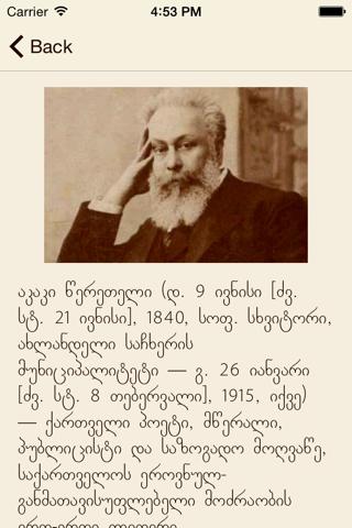 Poezia Upirveles Kovlisa! - náhled