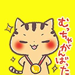 Kansai Cats Cut Stickers