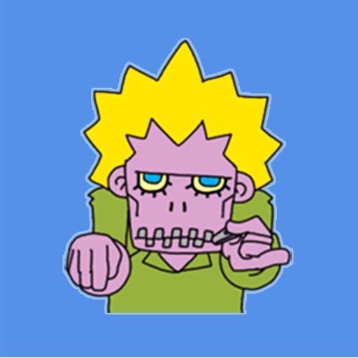 Funny Zombie!