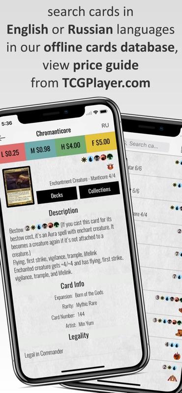MTG Manager - cards info base - Online Game Hack and Cheat | Gehack com
