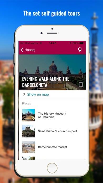 Barcelona travel map guide screenshot three