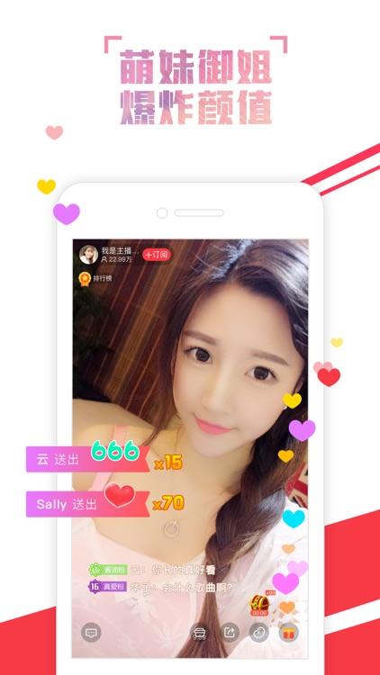 火猫直播-热门竞技游戏直播平台 screenshot-3