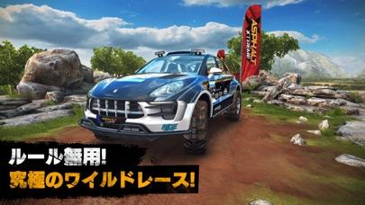 アスファルト:Xtremeのスクリーンショット1