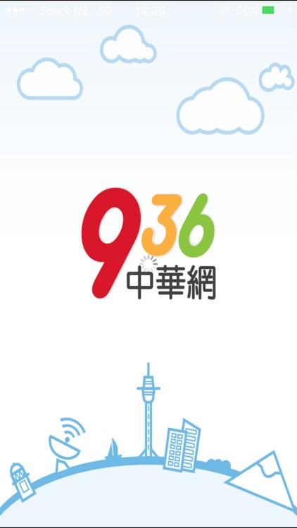 936 screenshot-0