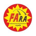 Такси Фара icon
