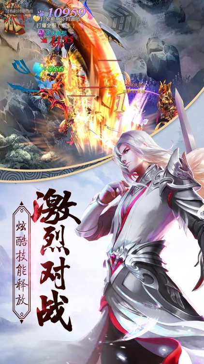 凤凌长空-大型3D仙侠角色扮演手游 screenshot-3