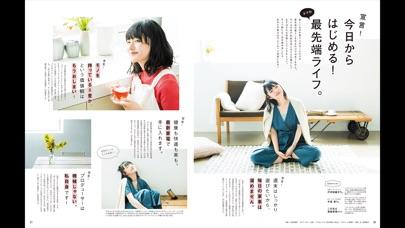 anan magazineスクリーンショット