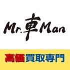 -川中島店- icon