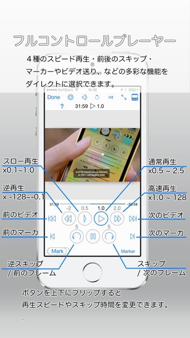 https://is2-ssl.mzstatic.com/image/thumb/Purple118/v4/f7/f8/ad/f7f8ad75-4e76-c6d9-3c0d-c98e0d43f595/pr_source.jpg/392x696bb.jpg