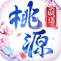 桃源仙境-当年的梦幻回合制
