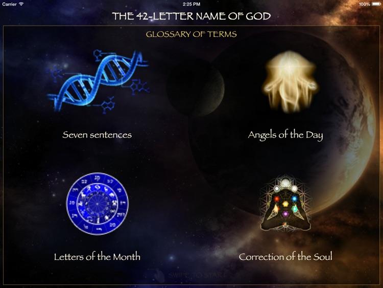 The 42-Letter Name of God-iPad screenshot-3