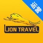 猛狮出行运维端 icon