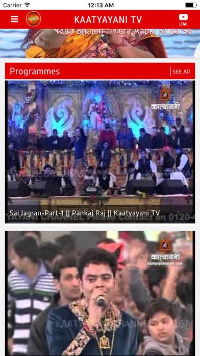 KAATYAYANI TV LIVE screenshot two
