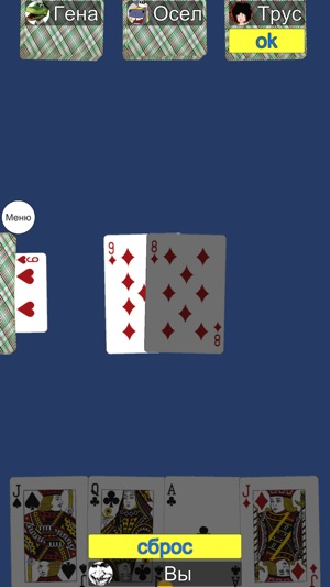 Как с блатными играть в карты голден интерстар7700
