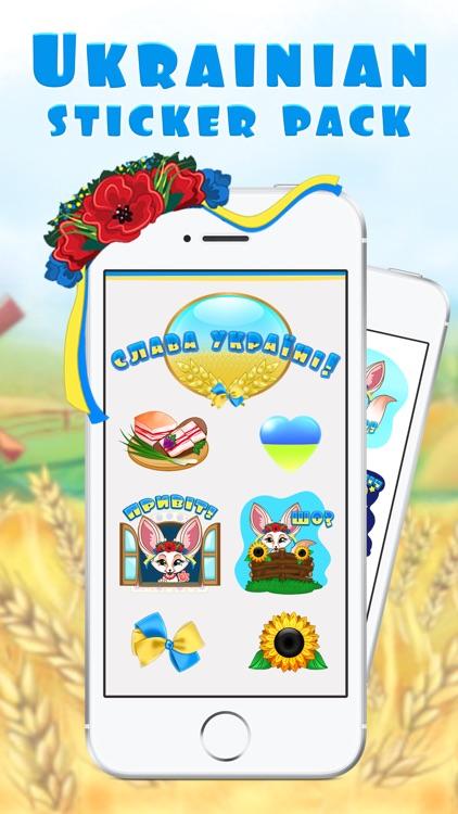 Fynsy Fox Ukrainian sticker pack