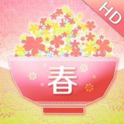 春季养生食谱 HD