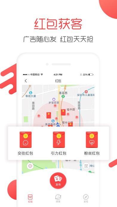 Image of 美业大拿 - 美业人的客户营销神器 for iPhone