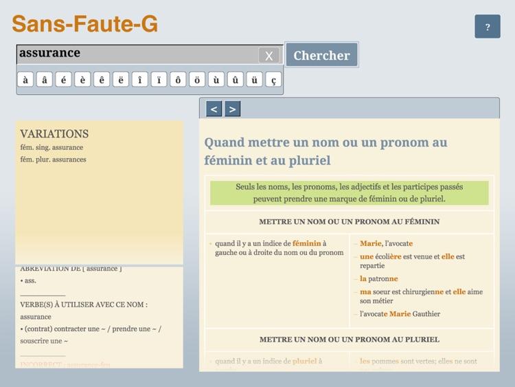 Sans-Faute-G