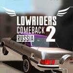 Hack Lowriders Comeback 2 : Russia