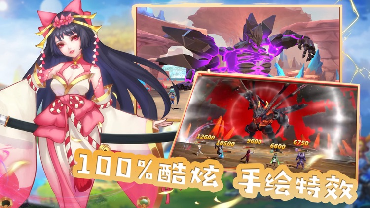 绝对灵域:回合制魔幻卡牌游戏 screenshot-4