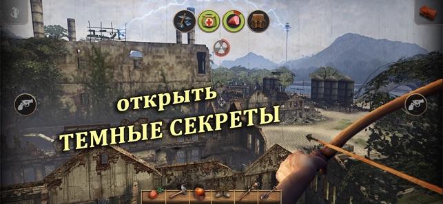 Radiation Island Screenshot