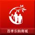 58.百孝乐购商城