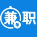 128.兼职达人 - 快来兼职网赚吧!
