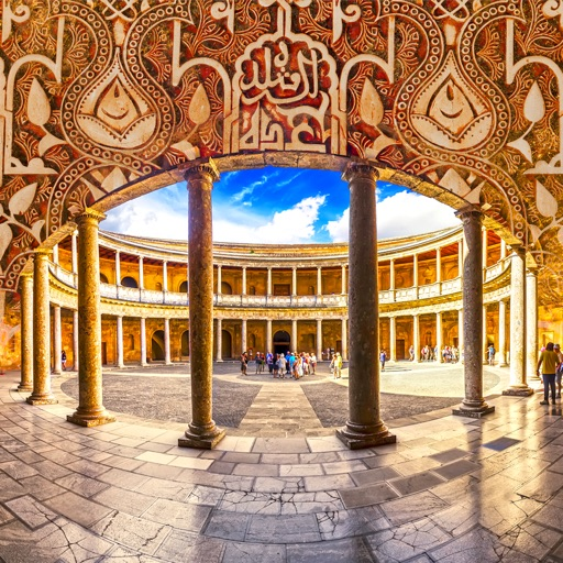 Alhambra Visitor Guide iOS App