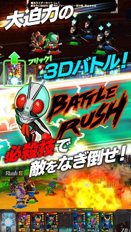 仮面ライダー バトルラッシュ