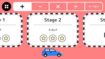 点击获取The Vehicles Math