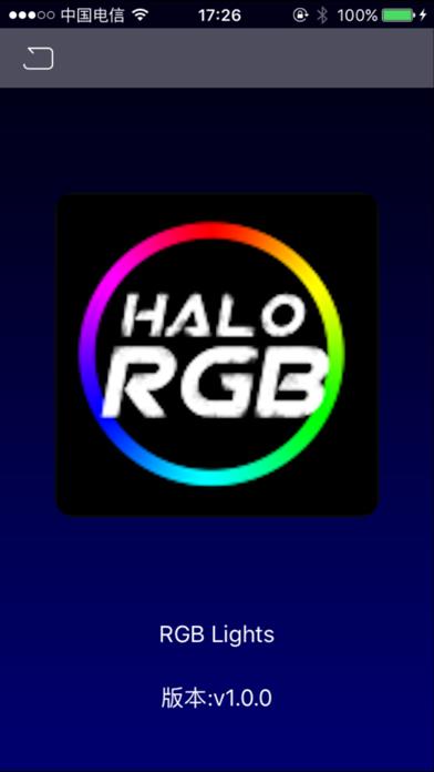 RGB Lights screenshot three