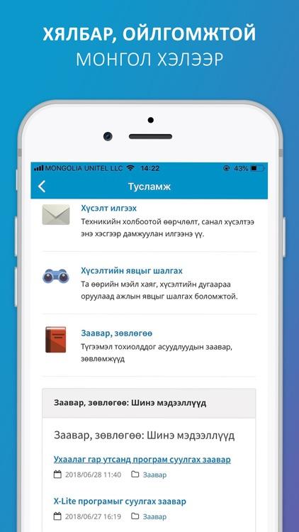CallPro screenshot-4