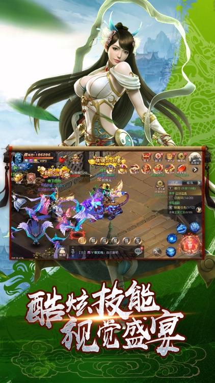 玉神剑-最新仙侠动作手游 screenshot-4