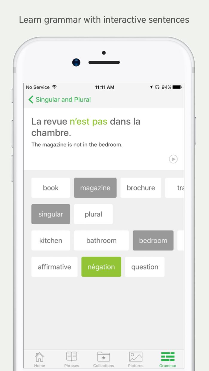 JW Language Screenshot