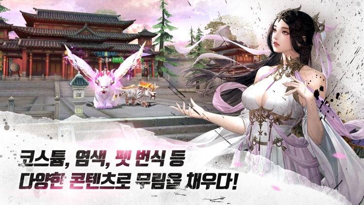 천룡팔부M for kakao screenshot-5